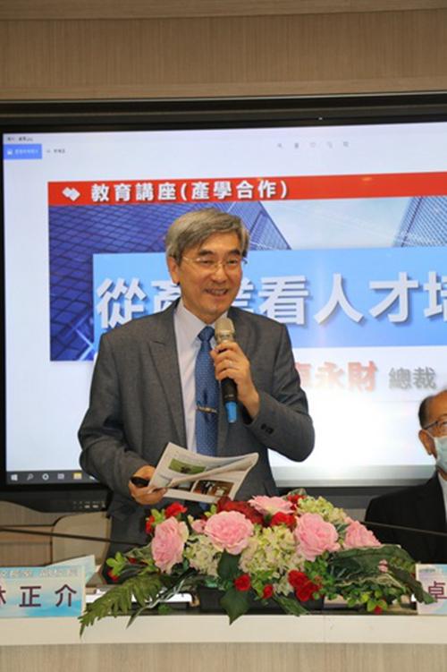 林正介副校長推崇卓永財總裁創辦跨國企業提升台灣精密產業的貢獻卓越。