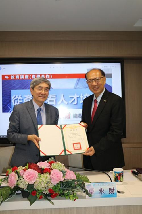 林正介副校長致贈卓永財總裁感謝狀。